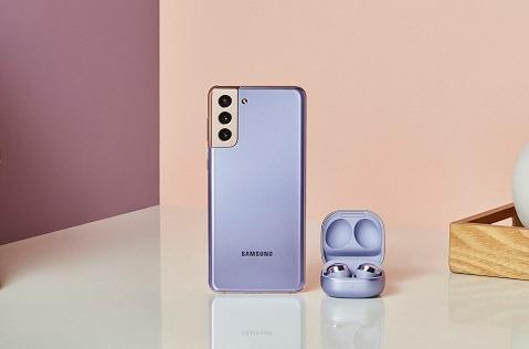 Samsung presenta la familia Galaxy S21.