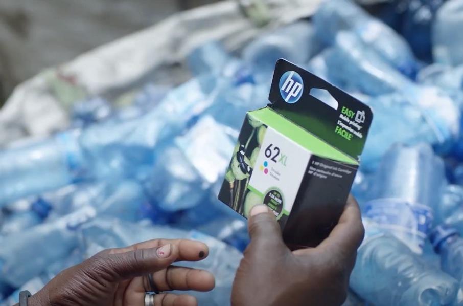 Los cartuchos de HP están hechos con plástico reciclado de botellas.
