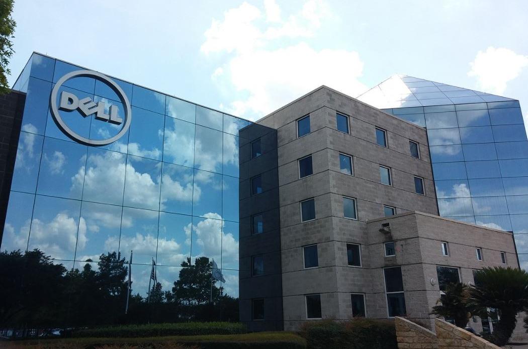 Sede central de Dell en Texas.