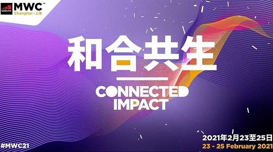 Las redes 5G protagonizaron el MWC Shanghái 2021.